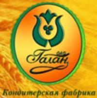 Галан