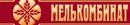 МельКомбинат