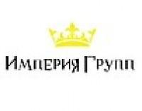 Империя Групп