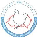 АО Краснодонское