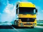 Создание транспортной компании по грузоперевозкам