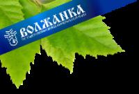 Минеральный завод Волжанка