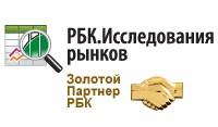 Золотой партнер РБК
